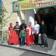 Праздник Троицы в кафедральном соборе