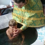 О Таинстве Крещения и об огласительных беседах